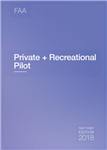 Private + Recreational Pilot Test Prep eBook Edition 2018